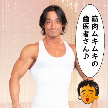 嶋田さん画像