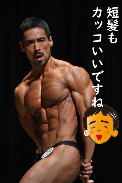 嶋田さん短髪