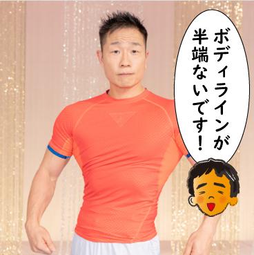 谷本さん画像