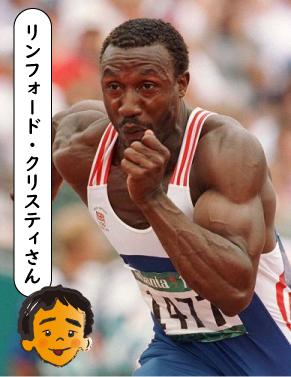 みんなで筋肉体操で指導をされている谷本道哉さんはどういった人?