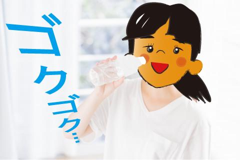 水でサプリを飲む