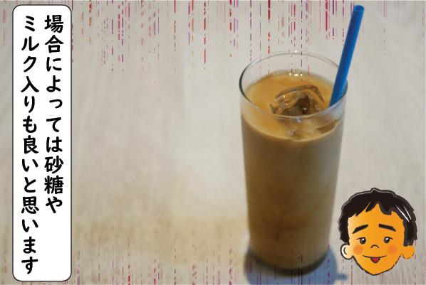 砂糖とミルク入りのコーヒー