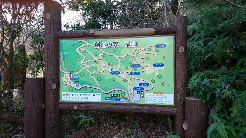 創造の森地図